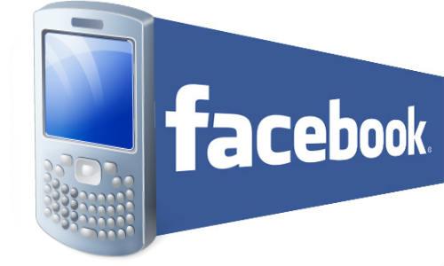 महंगे फोनों को कड़ी टक्कर देगा फेसबुक का नया फोन