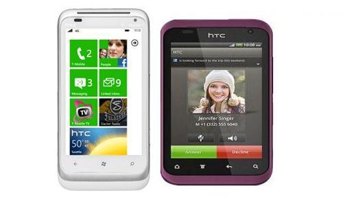 एचटीसी जल्द लांच करेगी दो स्मार्टफोन रडार और राइम