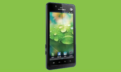 13 पिक्सल से लैस है मोटोरोला का नया स्मार्टफोन