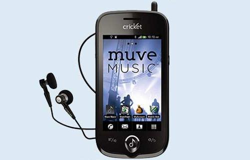 म्यूजिक लवर्स के लिए दमदार आवाज वाला जेडटीई कोरस