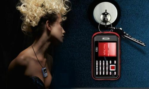 न्यू स्टाइल फोन नियो 808i