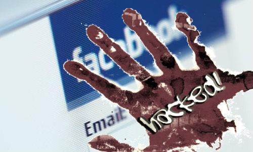 जुकेरबर्ग का फेसबुक अकाउंट हैक, निजी तस्वीरें जारी