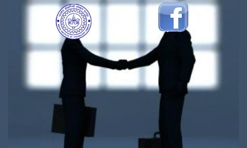 फेसबुक ने दिया 70 लाख रूपये का पैकेज