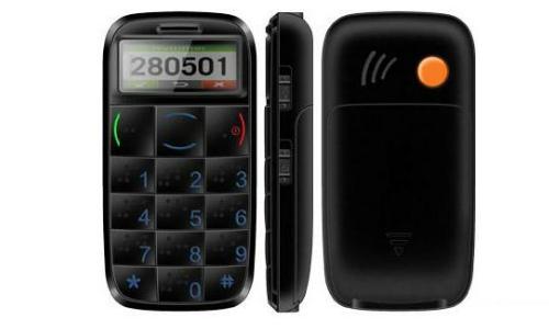 खास लोगों के लिए खास फोन इंटेक्स आईएन2020 विजन