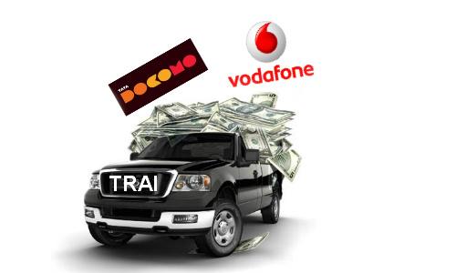 अवांछित काल नियमों के उल्लंघन पर ट्राई को मिले 6.05 लाख रुपए