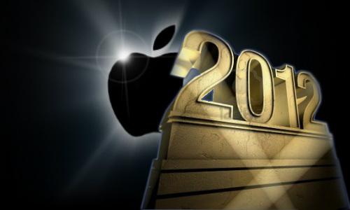 एप्पल 2012 में नई डिजाइन के साथ आईफोन 5एस लांच कर सकता है