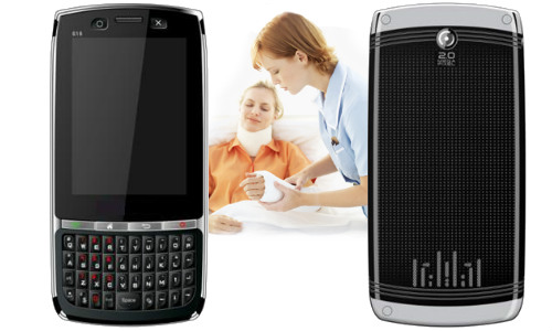 चिकित्सा के क्षेत्र में महत्वपूर्ण भूमिका निभा सकता है कैमरा फोन