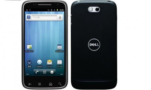 डेल लांच करेगा स्लीक लुक वाला 8 मेगापिक्सल स्मार्टफोन