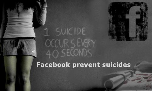आत्महत्या रोकने के लिए फेसबुक ने शुरू की नई सेवा