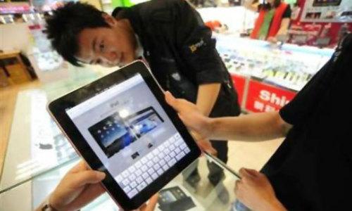 एप्पल के आईपैड को चीन में लगा बड़ा झटका
