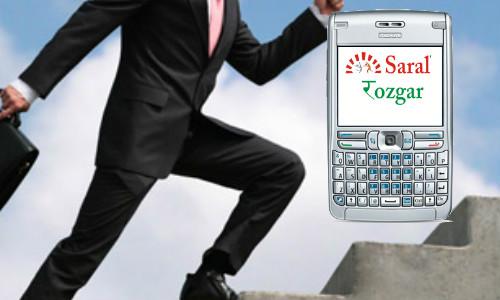 अब मोबाइल की 'सरल योजना' से मिल सकेगी नौकरी