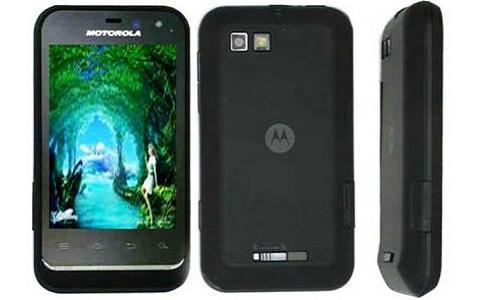 मोटोरोला डिफाय मिनी टच स्क्रीन फोन