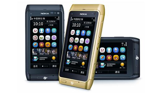 जल्द आ रहा है नोकिया का पहला टी सीरीज स्मार्टफोन