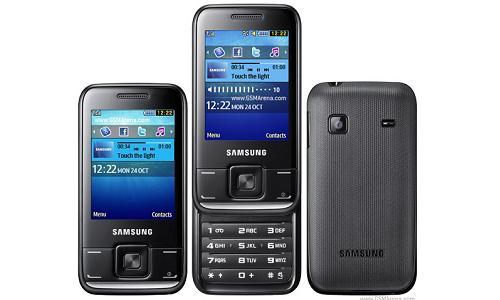 सैमसंग ने पेश किया कम बजट वाला फोन मात्र 2,500 रु में