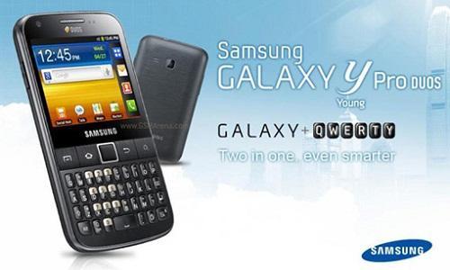 सैमसंग गैलेक्सी में शामिल हो रहा है एक और स्मार्टफोन