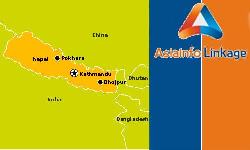 चीन की कंपनी का नेपाल की दूरसंचार कंपनी के साथ करार