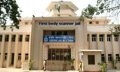 बॉडी स्कैनर स्थापित करने वाला भारत का पहला जेल