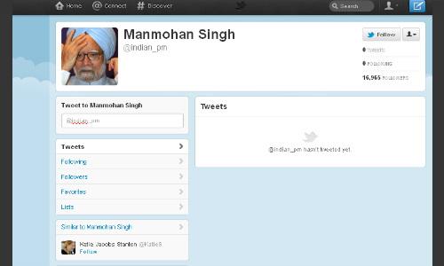 ट्विटर की रंगीन दुनिया में प्रधानमंत्री कार्यालय ने रखा कदम