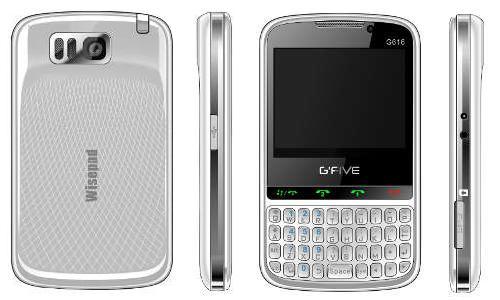 जी फाइव ने किए अपने मोबाइल फोन के दाम कम