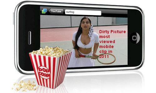 साल 2011 में मोबाइल पर सबसे ज्यादा देखी गयी 'डर्टी पिक्चर'