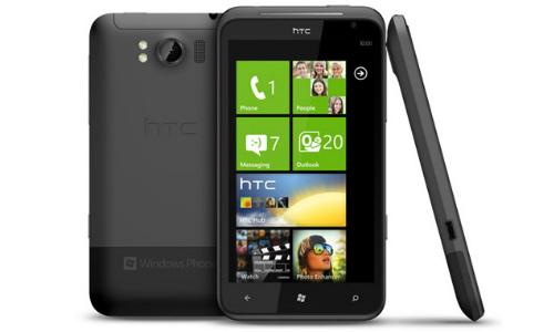 एचटीसी का टाइटन II स्मार्टफोन