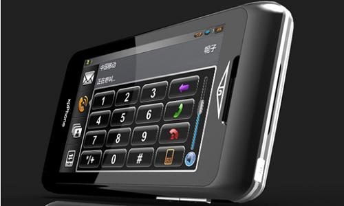 एक्सपी फोन का नया वर्जन होगा जल्द लांच