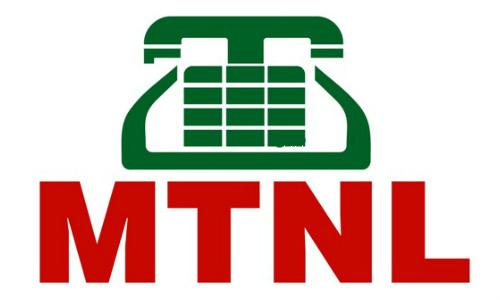 नेटवर्क विस्तार के लिये 200 करोड़ रुपये की निविदा जारी करेगी एमटीएनएल