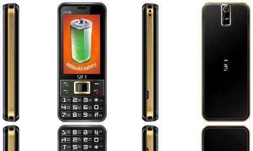 मात्र 2,600 रु में पाइए 80 दिनों का शानदार बैट्री बैकअप वाला फोन