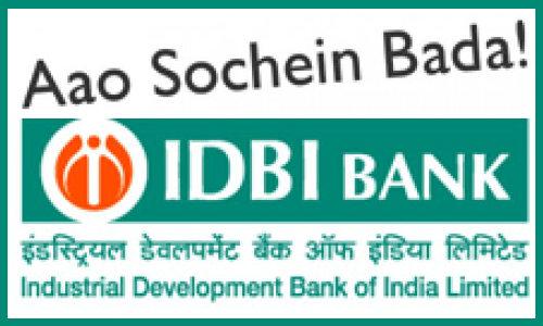 आईडीबीआई बैंक ने लांच किया भारत का पहला रिटेल जी-सेक पोर्टल