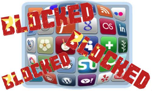 ईरान में इंटरनेट पर लगी रोक