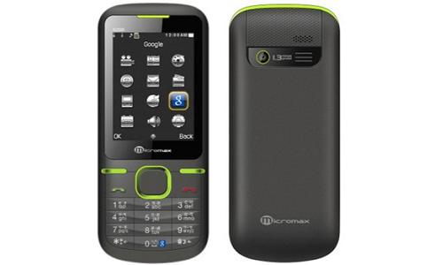 2,300 रुपए में माइक्रोमैक्स ने पेश किया नया ड्युल सिम फोन
