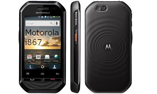 मोटोरोला ने लांच किया नया एंड्रॉएड स्मार्टफोन आई i867