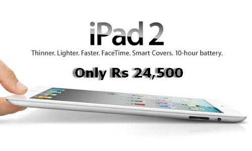 जल्दी कीजिए एप्पल आईपैड में मिल रहा है 5,000 रुपए का डिस्काउंट