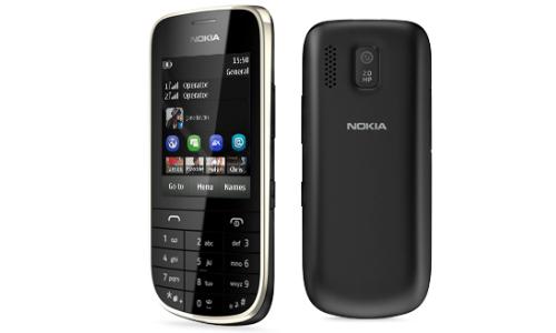 4,000 रुपए ले आइए नोकिया का शानदार फोन