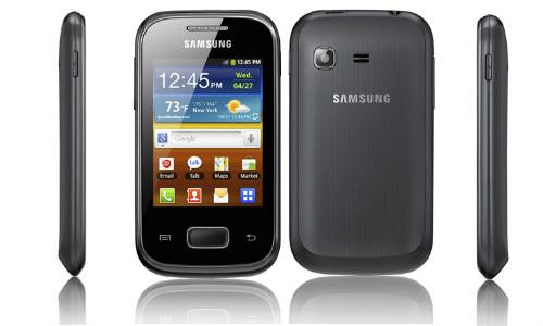 सैमसंग का न्यू गैलेक्सी पॉकेट एंड्रॉएड स्मार्टफोन