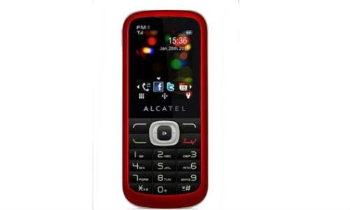 1500 रुपए में आ गया नया ड्युल सिम कैमरा फोन