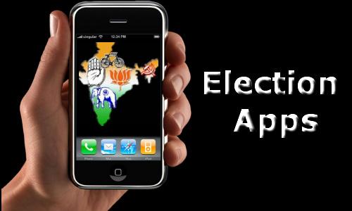 अब अपने मोबाइल पर जाने ताजा चुनावी आकड़े