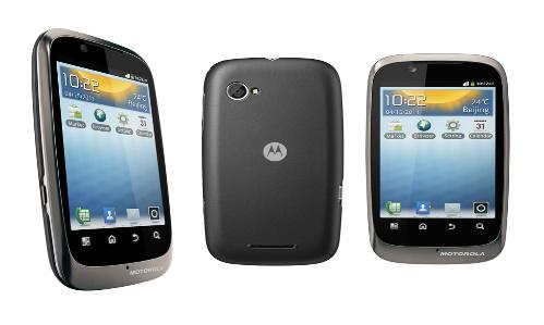 मोटोरोला का शानदार स्मार्टफोन फायर एक्सटी
