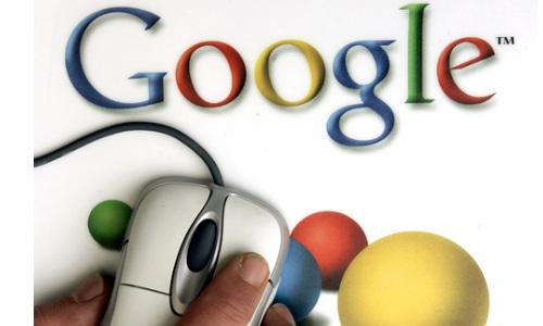 गूगल ने लांच की नई सर्विस