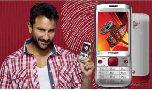 2249 रुपए के फोन में टच स्क्रीन, ड्युल सिम और कैमरा भी