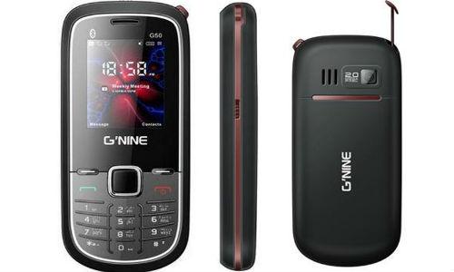 मात्र 899 रुपए में मिल रहा है ड्युल सिम फोन