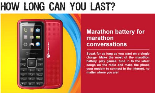 कीमत 1,500 रुपए और बैटरी बैकप 26 दिन