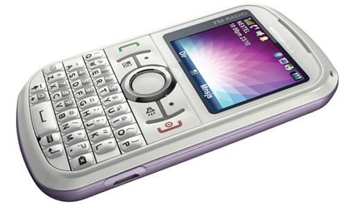 ये है मोटोरोला का शानदार बजट फोन i475w