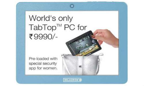 टैबलेट पर महिलाओं को 4,000 रुपए का डिस्काउंट