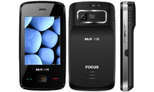 6999 रुपए में मैक्स का फोकस प्रोजेक्टर फोन