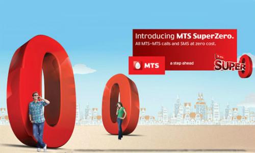 एमटीएस ने पेश किया नया प्लान, 17 रुपए के रिचार्ज पर किजिए अनलिमिटेड बातें