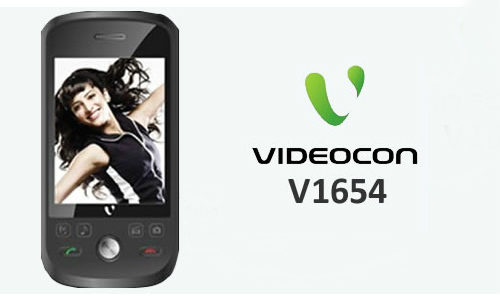 5990 रुपए में ले आइए वीडियोकॉन का ड्युल सिम फोन