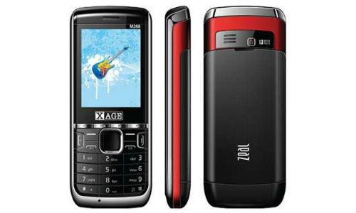 ये है ट्रिपल सिम मोबाइल फोन