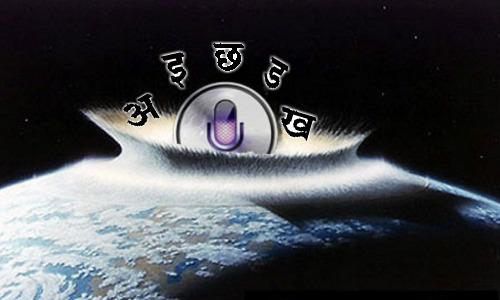 एप्पल की सीरी मोबाइल एप्लीकेशन अब हिन्दी में भी