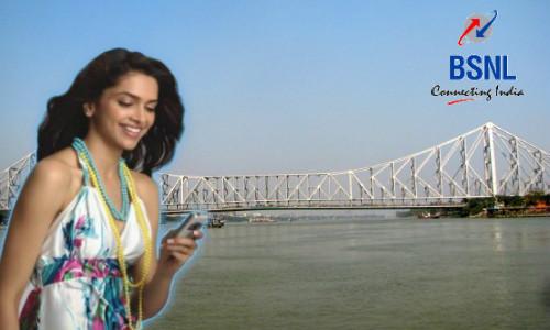 बीएसएनएल ने कोलकाता में लांच किया नया टैरिफ प्लॉन